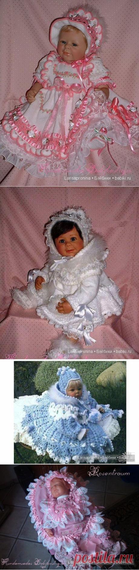 Красивая вязаная одежда для реборняток. / Одежда и обувь для кукол своими руками / Бэйбики. Куклы фото. Одежда для кукол
