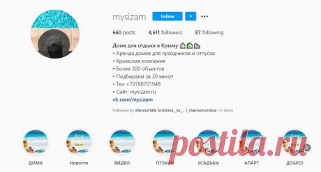 Дома для отдыха в Крыму 🏠🏡🏘️ (@mysizam) • Instagram photos and videos