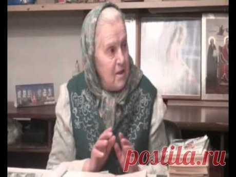 Свойства трав, Елена Федоровна Зайцева (5 часть)