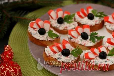 Бутерброды с крабовыми палочками, фетой и маслинами — рецепт с фото, на Русском, шаг за шагом. Вкусный вариант бутербродов с крабовыми палочками для вашего праздничного стола.