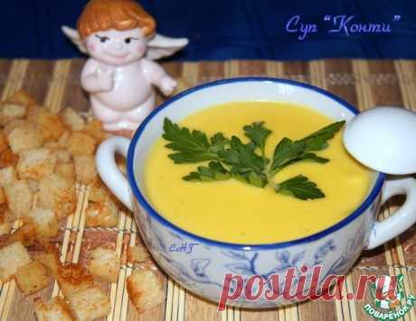 "Суп ""Конти"" – кулинарный рецепт"
