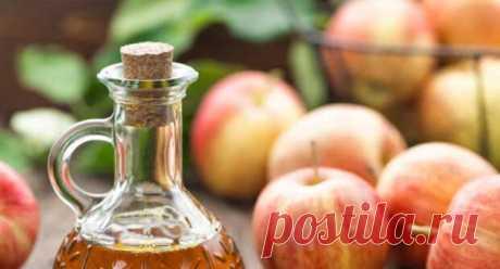 Как избавиться от лишнего веса и жира - Народная медицина - медиаплатформа МирТесен Это средство помогает сбросить лишний вес, устраняет неприятный запах изо рта, лечит кислотный рефлюкс, снижает уровень сахара в крови, расслабляет напряженные ноги и снимает боль в горле. Если у вас в кладовке есть бутылка яблочного уксуса, вы, скорее всего, знаете, насколько он полезен для
