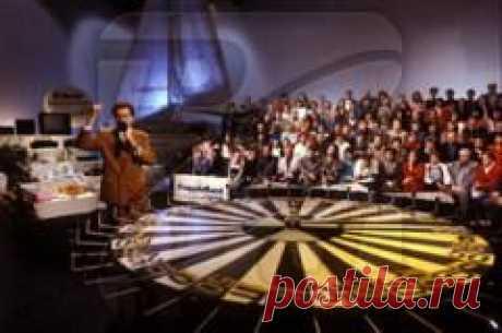 Сегодня 25 октября в 1990 году Вышел в эфир первый выпуск телеигры Влада Листьева «Поле чудес»