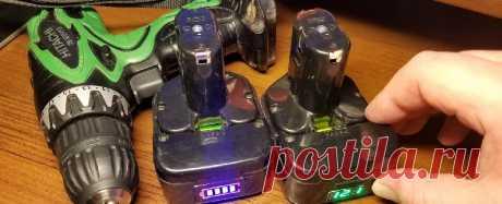 Отличная замена аккумулятору для шуруповерта | Дачный прораб Толик | Яндекс Дзен