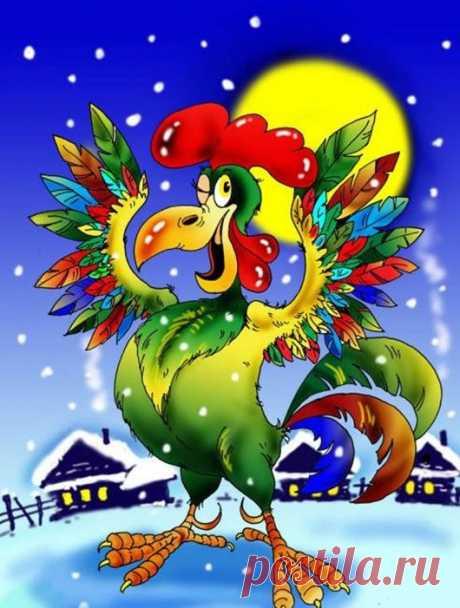 Короткие смс-поздравления с Новым годом Красного Петуха   *** Пусть года властелин Петух Настрой поднимет вам и дух, Мечты все ваши воплотит И год весь в сказку превратит! *** В Новый год вам пожелаю,Чтоб принес петух добра,Принесет мешок пусть денег,И ду…