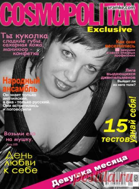 Ольга Дятко