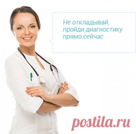 Где лечить микоз ногтей в Казани?  Где лечить и что делать, если Вас беспокоит грибок ногтей? Вы можете выбрать, куда обратиться из лучших медицинских учреждений в Казани, представленных на медицинском портале