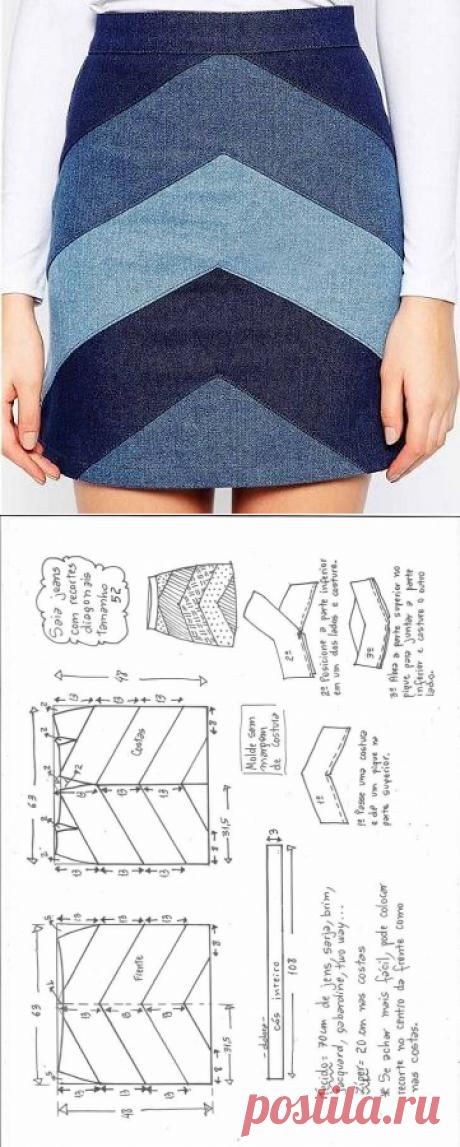 Джинсовая юбка с диагональными разрезами