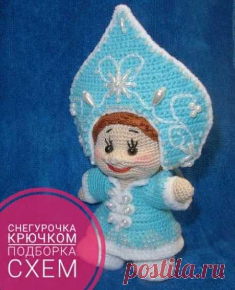 Снегурочка крючком, 15 схем и описаний для вязания игрушек и одежды