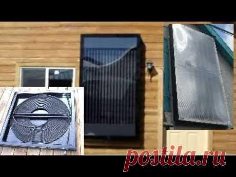 ТОП 6 самодельных солнечных нагревателей воды или воздуха - YouTube