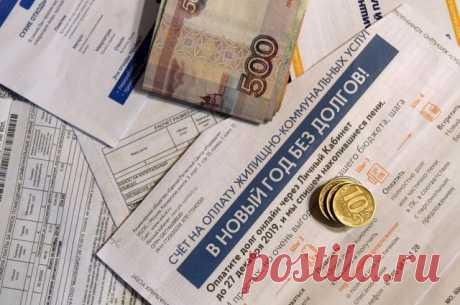 В России до конца года отменили штрафы за просрочку оплаты услуг ЖКХ В случае неуплаты долга коммунальные услуги отключать не будут.