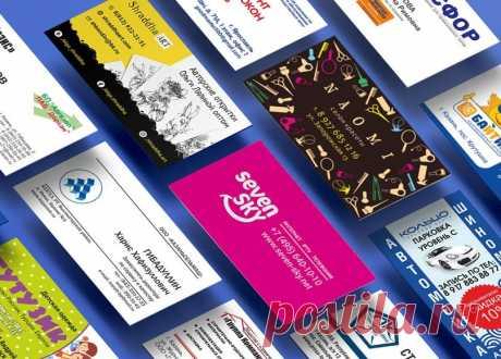 """Бизнес-идея: Изготовление визиток   Журнал """"JK"""" Джей Кей Актуальность данного бизнеса в современных условиях тяжело переоценить, поскольку визитки необходимы любому деловому человеку, они сегодня стали частью этикета, которым нельзя пренебрегать..."""