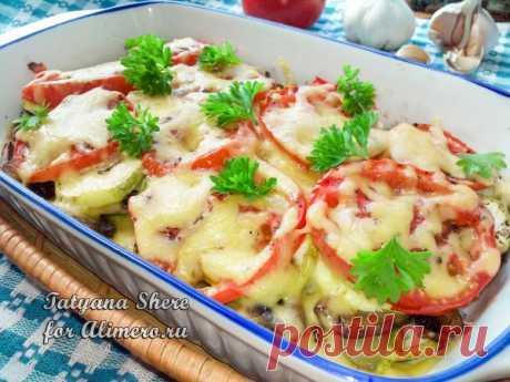 Запеченные кабачки с грибами и помидорами