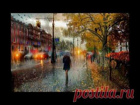 Колыбельная с четырьмя дождями. Полина Агуреева