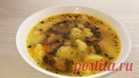 Мой любимый суп, у нас он съедается даже не успевая остыть   Рецепты с фото   Яндекс Дзен