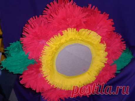 пиньята в форме цветка 5000т