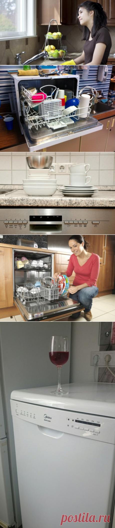 Зачем нужна посудомоечная машина? | Дом и семья