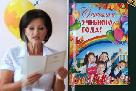 Как понять, что ребенок готов к первому классу — Российская газета