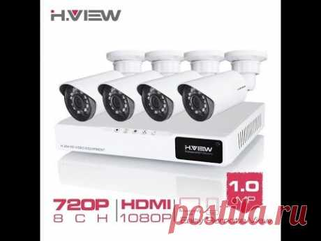 Система видеонаблюдения H.VIEW AVR-AE204