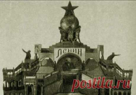 Проект «Мавзолей» — оккультное сооружение для подавления воли