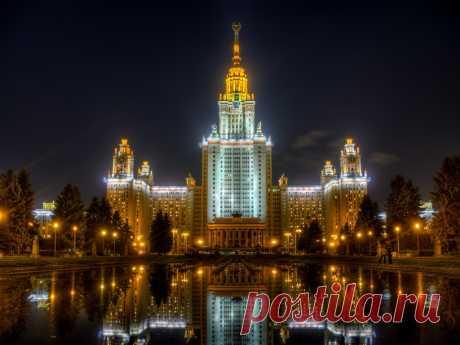 Россия_Москва_Ночь_Фонари_Дома.jpg (1024×768)