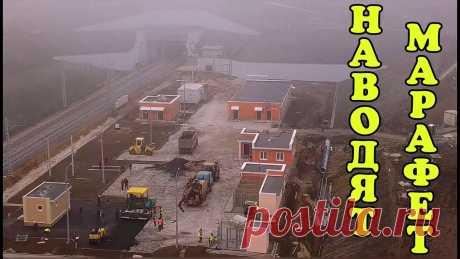 Крымский мост(12.12.2019)На Ж/Д подходах варят,рихтуют рельсы.Южный портал наводят марафет!Ждём! Помочь на бензин для НОВЫХ съёмок! Огромное СПАСИБО https://money.yandex.ru/to/410013496885627 Visa Сбербанк 4276 1609 1133 3301 моя группа в ВК https://vk.c...