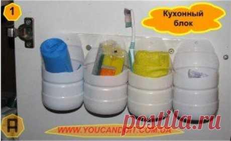 кухонный блок для мелочей из пластиковых бутылок