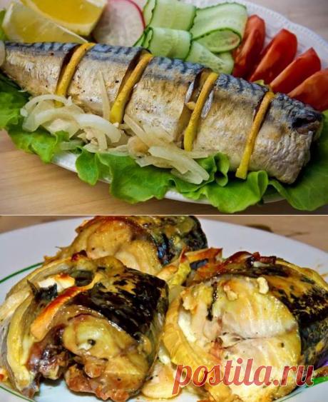 Скумбрия, запечённая в духовке с овощами — самые вкусные домашние рецепты