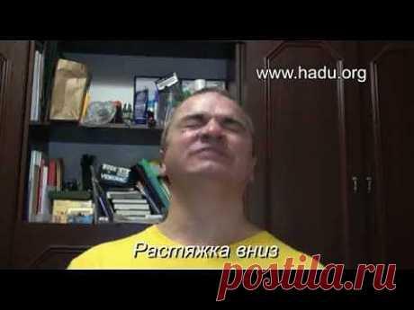 ▶ Упражнения для лица.mp4 - YouTube: Хаду. Гимнастика для лица. Разгоняет морщины. Улучшает отток лимфы. Питает кожу лица изнутри. Активизирует работу 30% двигательной зоны головного мозга