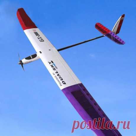 Dualsky gt2000 v2 p5b 2000mm wingspan rc airplane glider racer kit/pnp Sale - Banggood.com