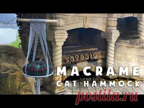 Подвесной  гамак для кошек макраме