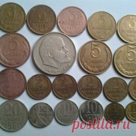 Те, у кого остались монеты СССР, могут стать миллионерами - МирТесен