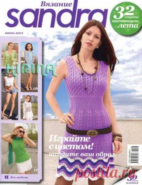 Sandra №6 2011