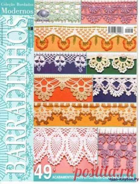 Кайма крючком Bordados Modernos Barradinhos 08 | ✺❁журналы на КЛУБОК-чудо ❣ ❂ ►►➤Более ♛ 8 000❣♛ журналов по вязанию Онлайн✔✔❣❣❣ 70 000 узоров►►Заходите❣❣ %