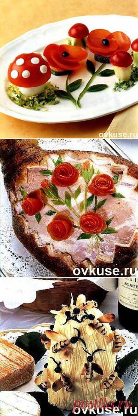 УКРАШЕНИЕ БЛЮД.. - Простые рецепты Овкусе.ру