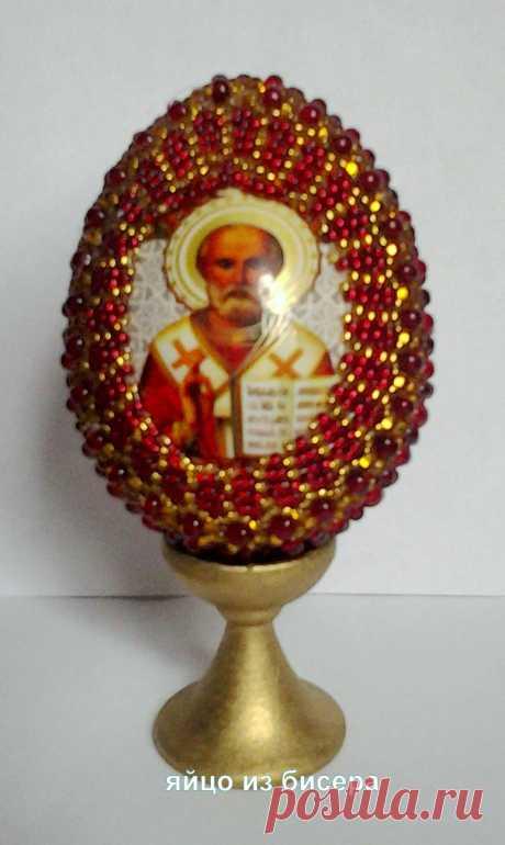Яйцо оплетенное бисером, с ликом святого Николая Чудотворца.