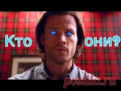 Люди со светящимися глазами!