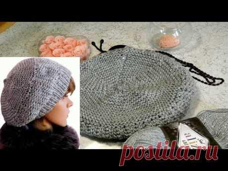 Учимся вязать берет платочной вязкой с накидом/ knitting beret for autumn
