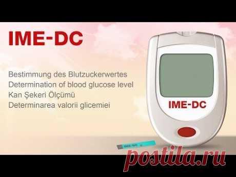 IME-DC Blutzuckermessgerät   Blood Glucose Monitoring