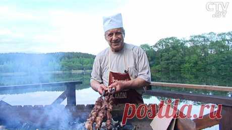 Секрет идеального шашлыка от армянского повара Сергея Мартиросяна | Коллекция Вкусов | Яндекс Дзен