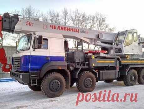 Автокран КС-65717 (50 тонн) на новом шасси УРАЛ-9593 (8х8) выпустил ЧМЗ