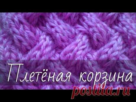 Рельефная плетенка спицами. Узор для шапок. Красивый объёмный узор. Подробный МК для начинающих.