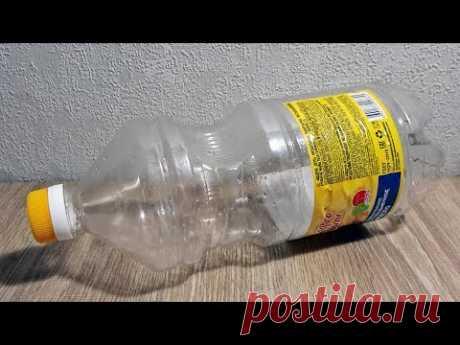Полезная вещь для дома из пластиковой бутылки
