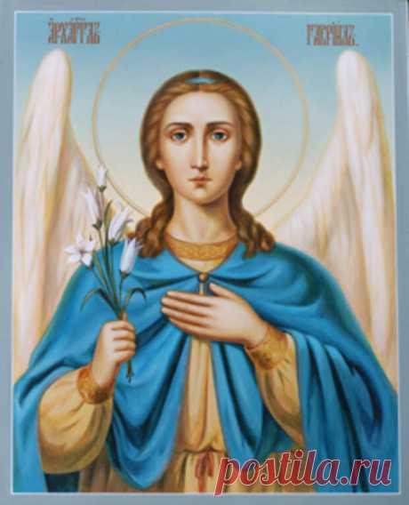 Молитва Ангелу-хранителю для вечного здоровья.