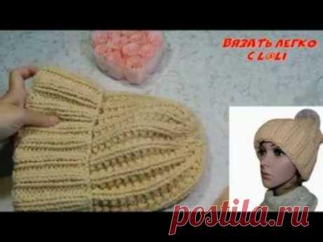 Вяжем спицами шапку польской резинкой.Подробный мастер класс по вязанию шапки