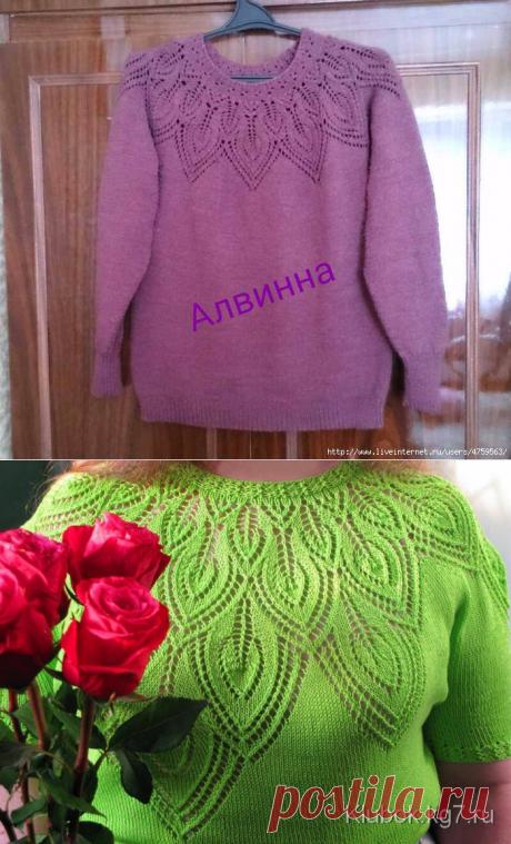 Пуловер с ажурной кокеткой от Алвинна