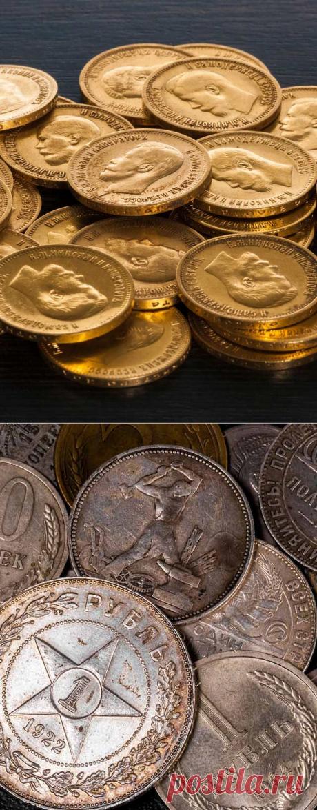 ➤ Продать монеты России, СССР и царские монеты в Санкт-Петербурге. Скупка монет дорого.