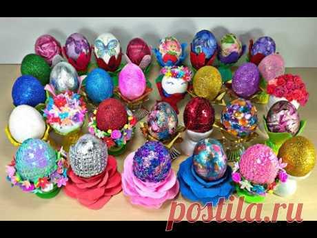 ПАСХАЛЬНЫЕ ЯЙЦА своими руками красиво и безопасно, 12 ИДЕЙ декора пасхальных яиц 2020!