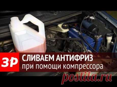 Replacement of antifreeze by means of the compressor