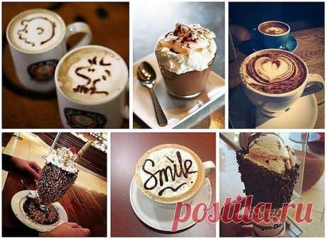 =Чашечка кофе дня=.